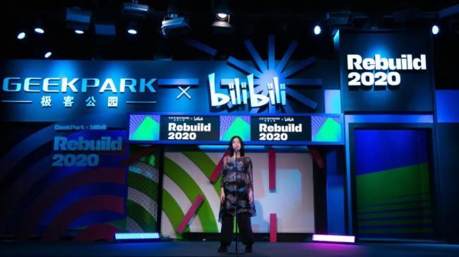 Shure舒尔 2020,在好音质中拥抱创新