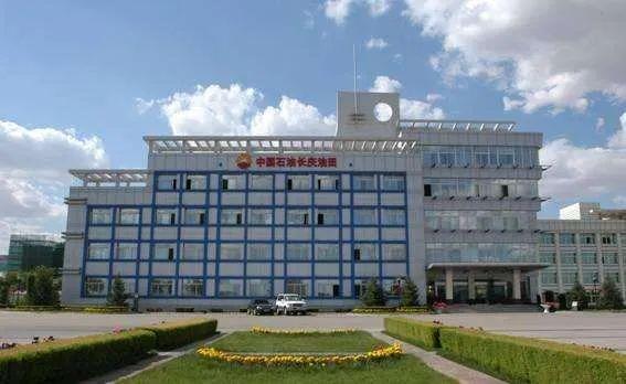 中国石油长庆油田公司第一采气厂选用西派会议扩声系统