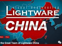 Lightware莱葳视觉中国团队,一起来认识下!