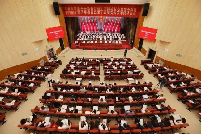 【智慧政協】華音電子數學會議系統助力重慶市渝北區委員會高效開展會議工作