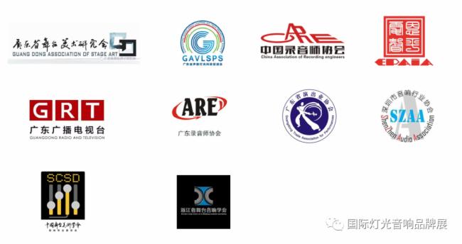 行業協會、媒體及參展企業集結完畢,與您相約廣州展云上發布會!