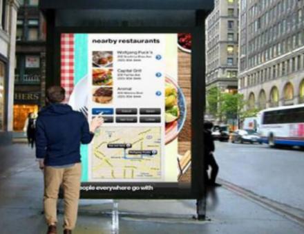智微智能|高性能强交互!多媒体场景下信息发布首选方案