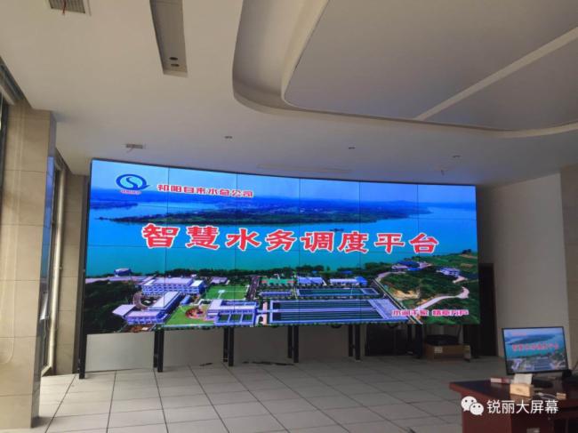 锐丽4*6弧形液晶拼接大屏幕应用于祁阳智慧水务调度平台