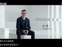 """前方高能!TCL科技锋芒来袭,""""剧透""""未来生活"""
