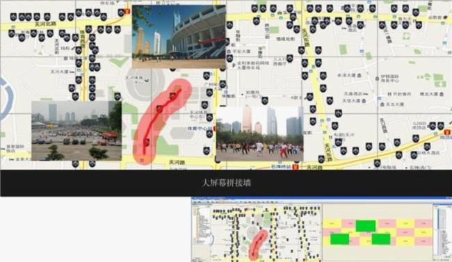公共安全指挥调度行业解决方案图片