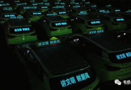 COB IP技术已进入车载后窗透明广告传媒应用市场