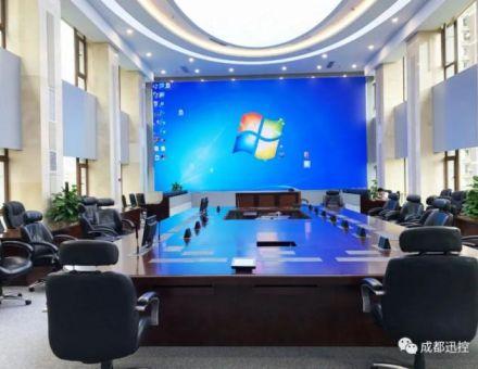 迅控SVS为某交警总队打造数字会议室