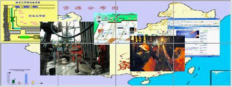 能源行业生产物流监测解决方案图片