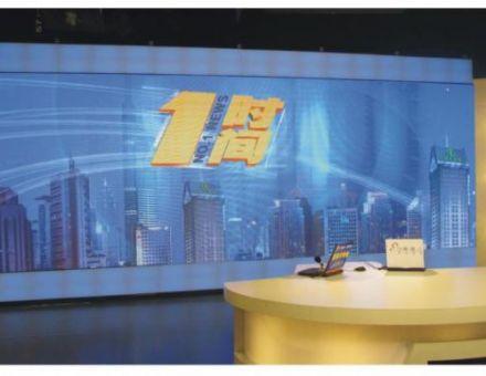 广电行业实时监播系统解决方案