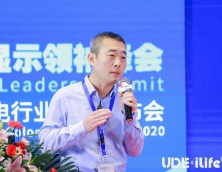 """TCL华星高级副总裁赵军:关注""""大显""""之路八大技术趋势,积极布局下一代显示技术"""