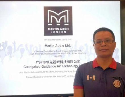 Martin Audio任命领先视听科技为新的中国代理商