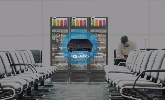 掃碼開門,關門結算?欣威視通推出掃碼開門售貨機播放盒—KMBox!