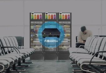欣威视通推出扫码开门售货机播放盒—KMBox