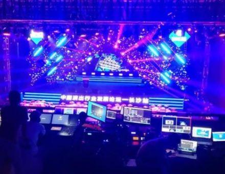 中国舞美演出产业发展论坛 · 长沙站——ACME 全国巡演已火热启动