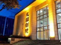 ACME与MDG辅助广州友谊剧院呈现艺术美馔