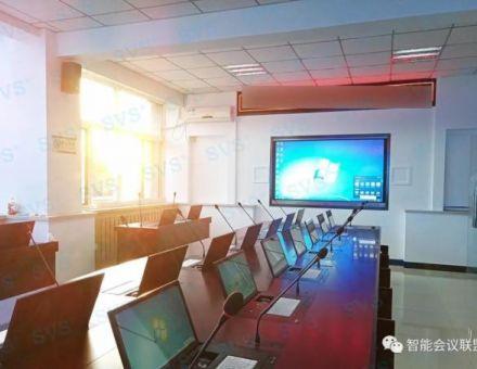 SVS为某建筑职业学院打造智慧指挥大厅