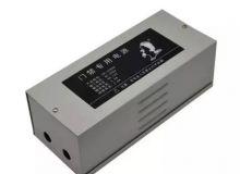 弱电工程门禁电源选型注意事项及接线方法