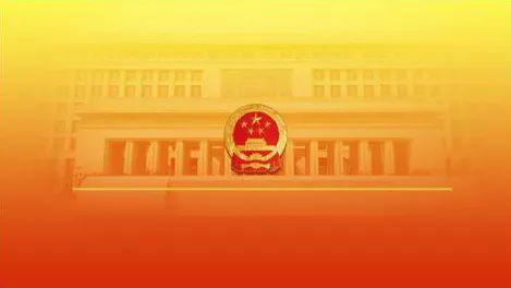 Aurora案例丨安徽合肥人大项目圆满完成!