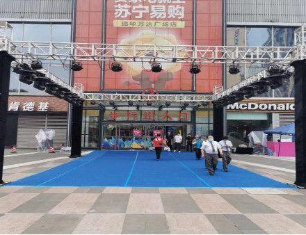 商场活动舞台搭建高度如何选择