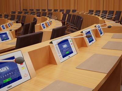 无纸化会议,会议音响,无纸化会议解决方案
