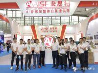 AISP安思柏科技展会快讯 | 2020年广州国际灯光音响展圆满结束,精彩永不落幕!