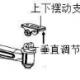 视频监控系统施工方案图片
