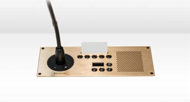 Shure舒尔 MXC数字会议系统,开启硬件定制模式!图片