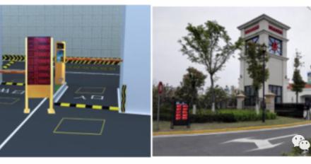 蓝卡AI车位引导管理系统解决方案