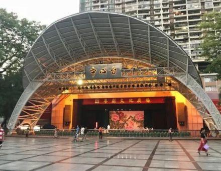 ENNE案例| 著名户外剧院——广州文化公园中心台
