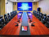 迅控SVS打造高端数字会议室