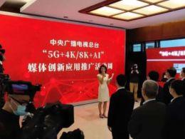 InfoComm China即將開幕|快來AET展位體驗央視多次盛贊的8K屏