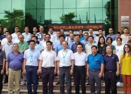 阳山县政府一行赴高新兴参观考察,探索社会治理创新模式