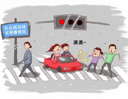 """""""AI交警""""上岗北京主城区,让违法鸣笛难以""""浑水摸鱼 """""""
