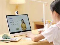 希沃网课学习机全新发布,引领线上学习新方式