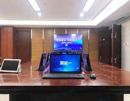 案例分享∣迅控SVS打造无纸化会议室(双屏升降器+无纸化系统)