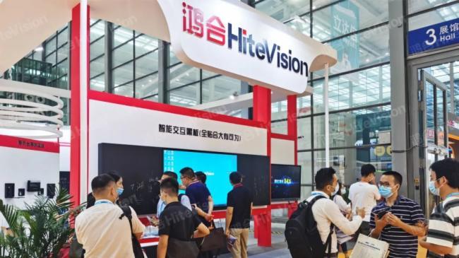 第三届深圳教育装备博览会圆满落幕,鸿合科技惊艳亮相引关注!