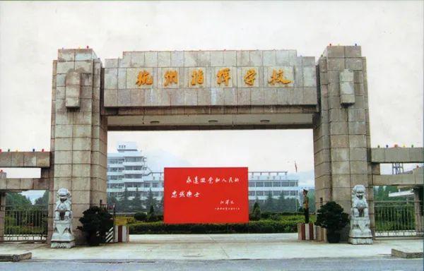 【錞乐科技】TC-AUDIO ——武警杭州指挥学院礼堂