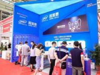 展讯 | 视美泰携多款智能安全物联锁亮相2020第十五届中国(深圳)国际物流与供应链博览会