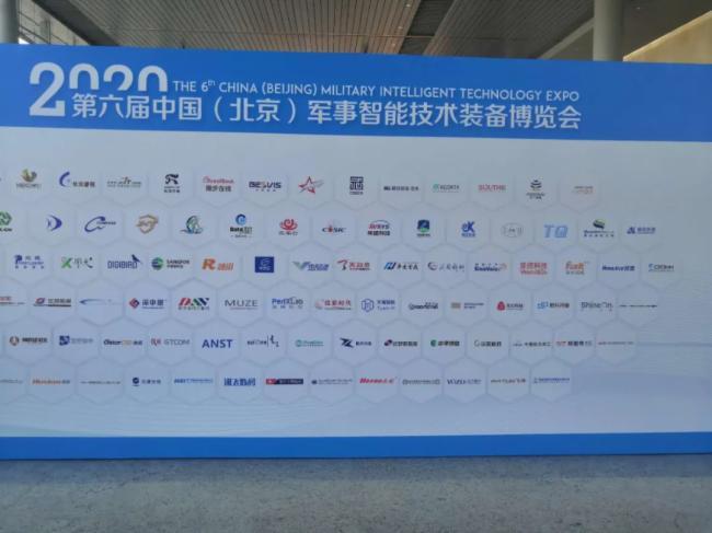 【北京视通科技】2020年北京军博展圆满落幕,未来精彩可期!