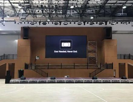 ENNE助力湖南师范大学附属武冈实验中学