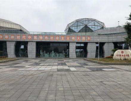 SONBS昇博分布式多媒体信息交互系统成功应用于重庆市大足区智慧城市管理中心
