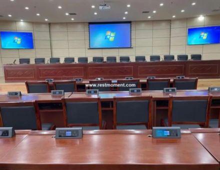 雷蒙電子會議系統入駐福建省某市人大