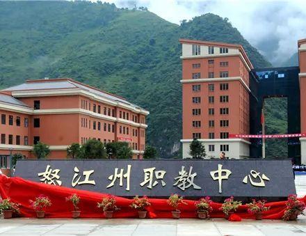 智慧校園會議提速,怒江州職教中心選用HUAIN無紙化會議系統