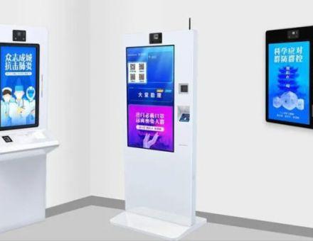 【2020年终盘点·企业篇】开足火力的奥拓电子