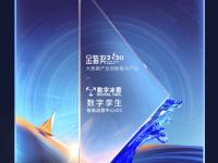 """数字冰雹 """"数字孪生 智能运营中心(IOC)""""上榜2020年金猿体育appbob官网榜"""