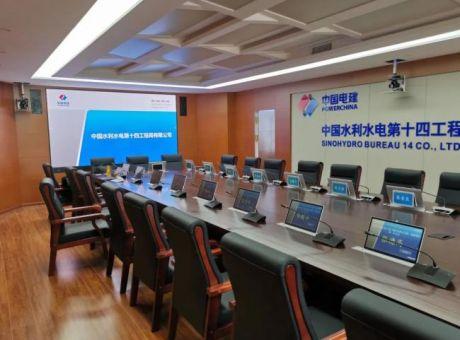 上海寰视助力打造中国水利水电第十四工程局指挥中心