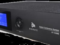 DIGIRATE產品速遞:方柱型數字有線會議系統(帶表決)