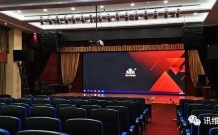 讯维4K分布式可视化系统成功应用于河南某市检察院会议厅!