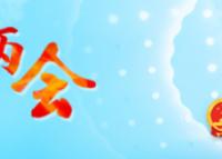 "TVU One——央媒的""两会""报道神器"