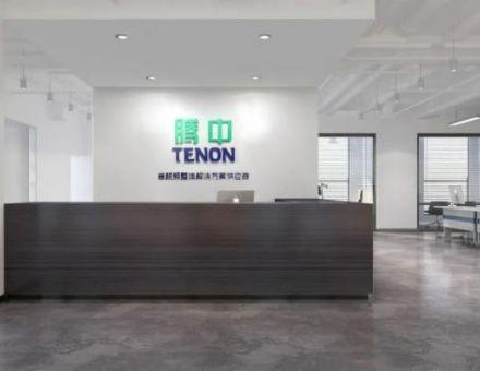 腾中智能会议系统助力广东某政府机构